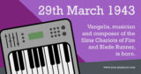 March 29th – Calendar Event